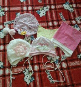 Продам пакетом вещи для девочки от 0 до года