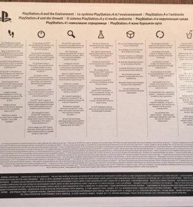 Новая Sony Playstation 4 Slim 500Gb