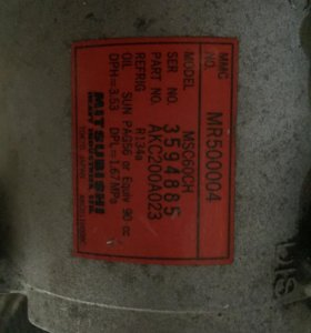 Компрессор кондиционера на Митсубиши поджеро мини
