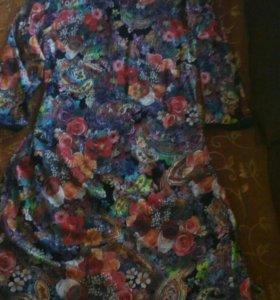 Новое платье со шлейфом