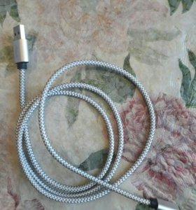 USB кабель для телефона