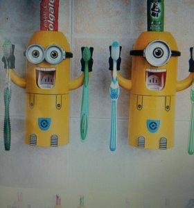 Миньен для зубной пасты