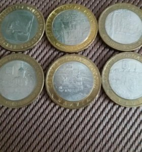 Монеты 10-ти рублёвые