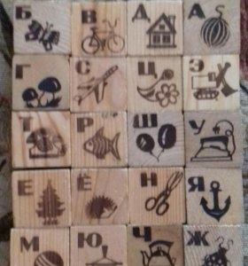 Кубики азбука.Развивающая игрушка.