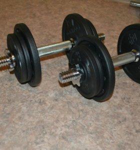 Гантели 20 кг