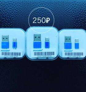 Кабель Foxconn USB Lightning для IPHONE 5/6/7/8
