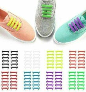 Шнурки цветные,пластик.