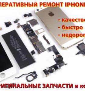 Ремонт iPhone с гарантией