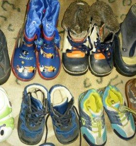 Обувь пакетом на мальчика