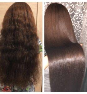Ботокс для волос и кератинновое выпрямление