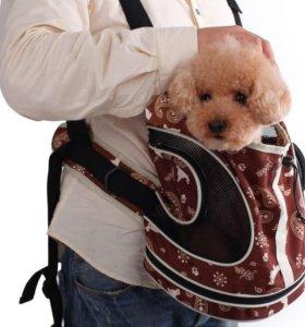 Сумка-рюкзак новый для животного