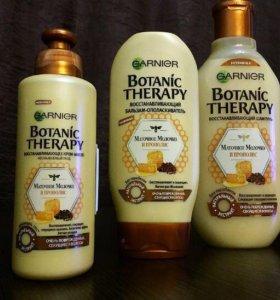 Botanik Therapy
