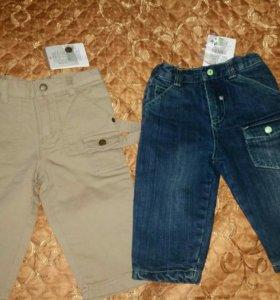 Новые джинсы и штаны