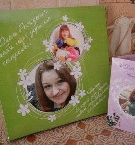 Фотокниги, фотокалендари и сувениры на заказ