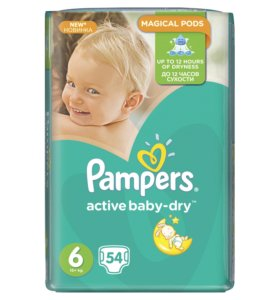 PAMPERS Active Baby-dry р. 6 / доставка на дом