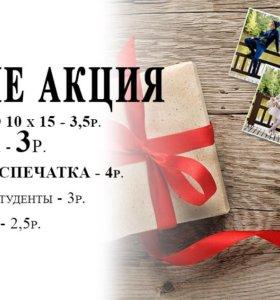 Фото на документы, КСЕРОКОПИЯ, РАСПЕЧАТКА