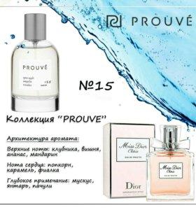 Парфюм Prouve