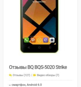 BQ 5020