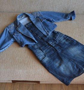 Джинсовое платье бюстье+пиджачок р. С