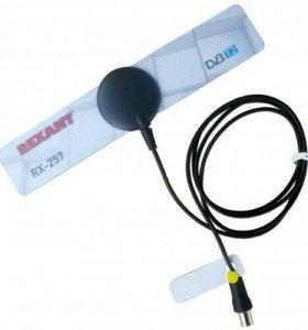 Антенна для приема цифрового тв RX-257