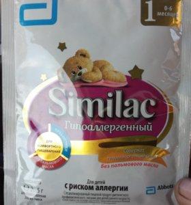 Детская смесь Semilac