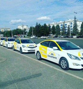 лицензии,франшизы в таксомоторном бизнесе.