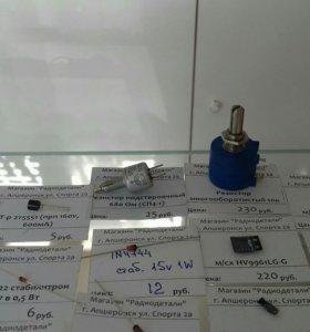 Резистор многооборотистый