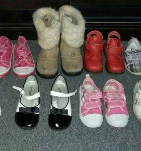 Пакет обуви р 25-27
