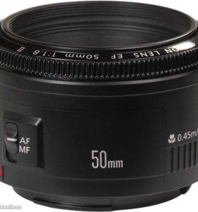 Продам объектив Canon 50 mm 1.8