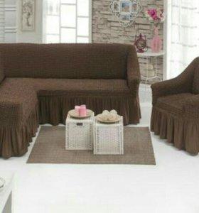 Новый набор чехлов на угловой диван и кресло