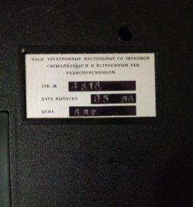 Электронные часы с встроеным укв.