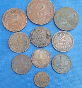 Цена за все 1924г