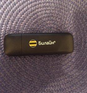 USB-модем Билайн