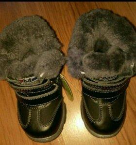 Новые ботинки, сапожки зимние 23 р