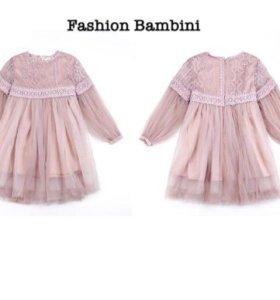 Платье с высевкой ( новое)