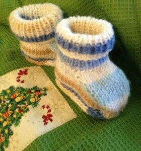 Пинетки, носочки тёплые