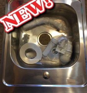 Новая мойка кухонная нержавейка 50*60