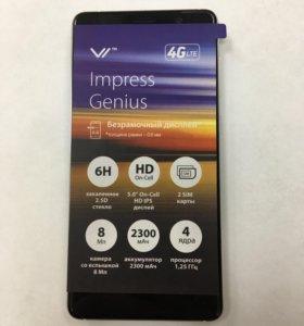 Vertex Genius 4G