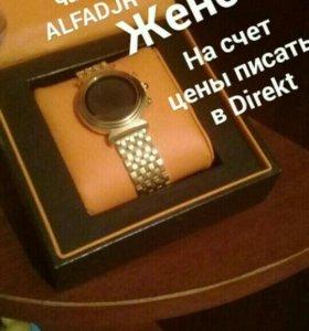 ALFADJR