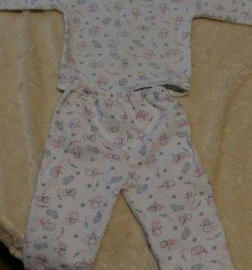 Пижамка детская рост 74- 80