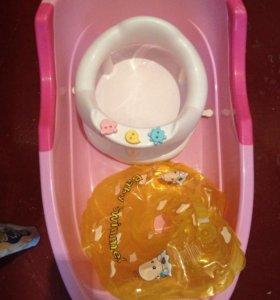 Для купания малыша