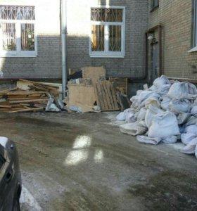 Уборка с вывозом мусора