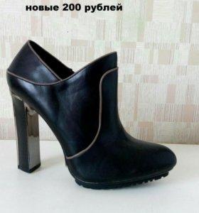 Обувь по символическим ценам