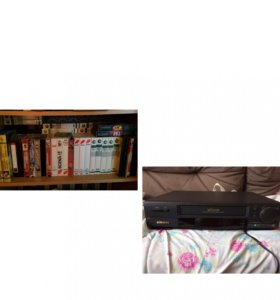 Видеомагнитофон и кассеты