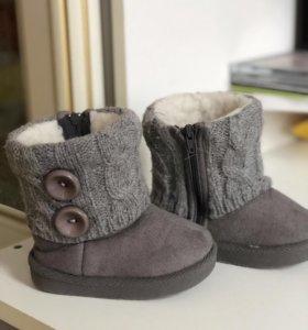 Ботиночки тёплые