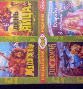 Мультфильмы DVD Мадагаскар