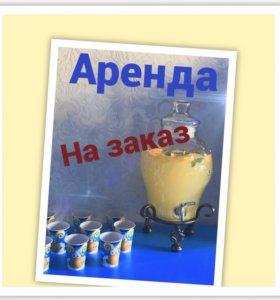 Изготовлю натуральный лимонад сок и т д