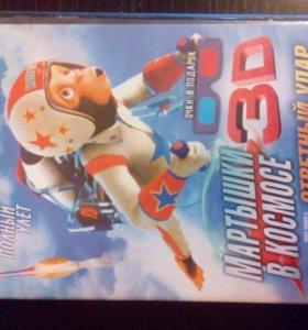 Мартышки в космосе Мультфильм DVD Лицензия