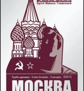 Спиртовые турбо дрожжи PuriFerm Москва
