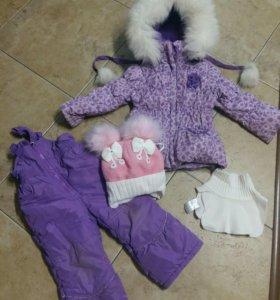 Зимний костюм , шапка и снуд